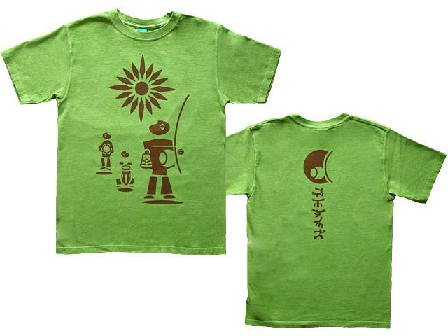 ビリンバウTシャツ ライムグリーン