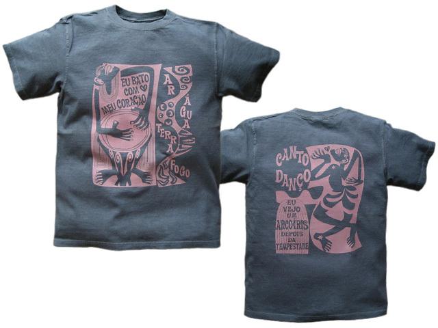 hinolismo-コラサォン(魂)とアルコイリス(虹)Tシャツ-ブラジルと日本をTシャツでデザインするお店ヒノリズモ