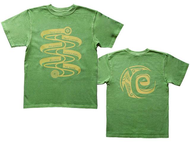 hinolismo-Serpente-セルペンチ巳年Tシャツ-ブラジルと日本をTシャツでデザインするお店ヒノリズモ