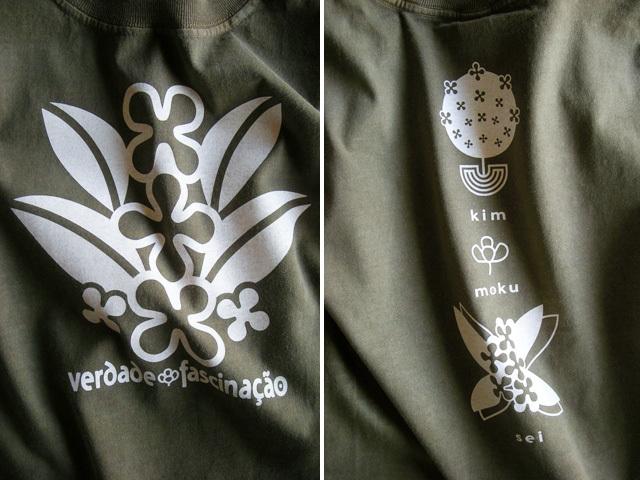 hinolismo迷えるTシャツ金木犀