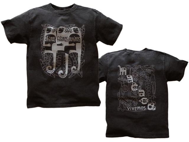 hinolismo-MACACO-猿Tシャツ-ブラジルと日本をTシャツでデザインするお店ヒノリズモ