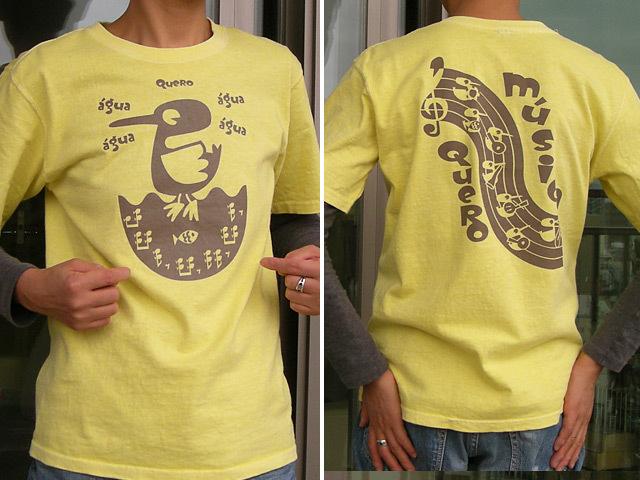Quero Musica(ケロ ムジカ)Tシャツ-ブラジルと日本をTシャツでデザインするお店hinolismo