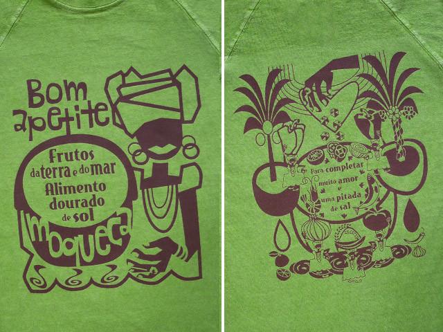 hinolismo-ヒノリズモ-迷えるTシャツ-ブラジルのソウルフード、Moqueca(ムケッカ)Tシャツ