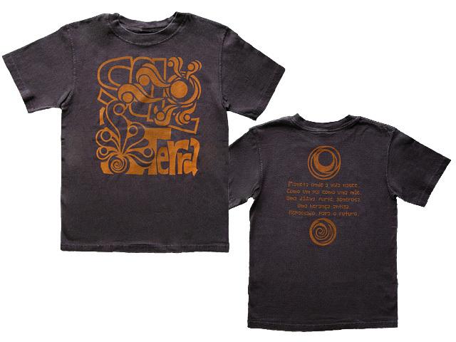 太陽と大地Tシャツ