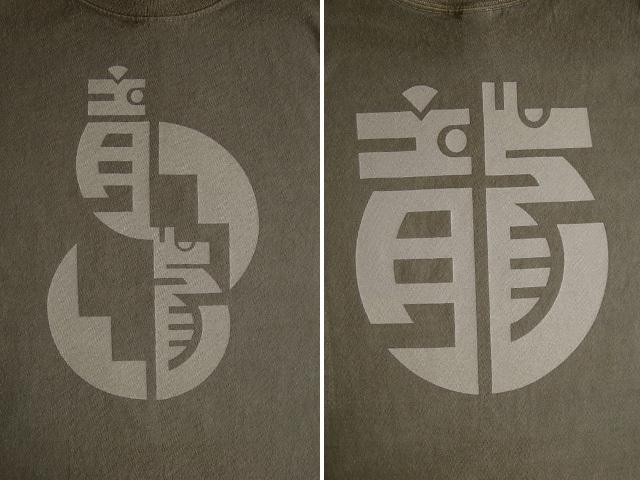 hinolismo迷えるTシャツ 龍