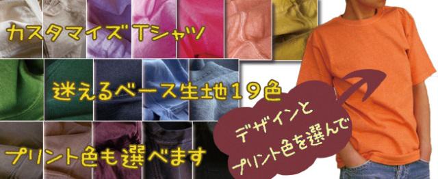 hinolismo-コラサォン(魂)とアルコイリス(虹)Tシャツ-半袖アオネズ-ブラジルと日本をTシャツでデザインするお店ヒノリズモ