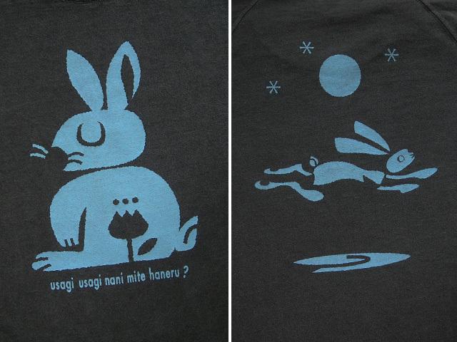 hinolismo-ヒノリズモ-迷えるTシャツ-ウサギ