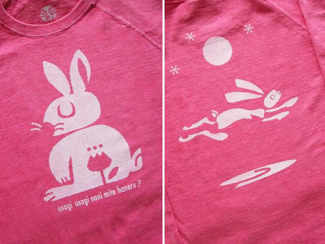 ウサギTシャツ-日本とブラジルをTシャツでデザインするお店hinolismo